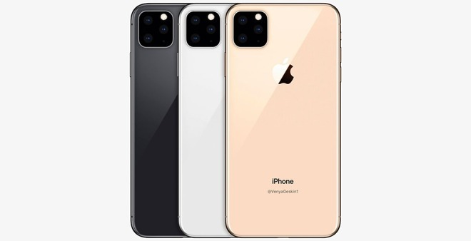 Apple announcement of iPhone 11, What's new? Different from other old iphone