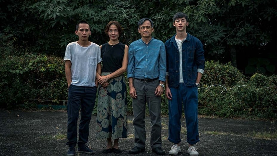 Tokyo Film: 'A Sun' Kissed Film with Love Review