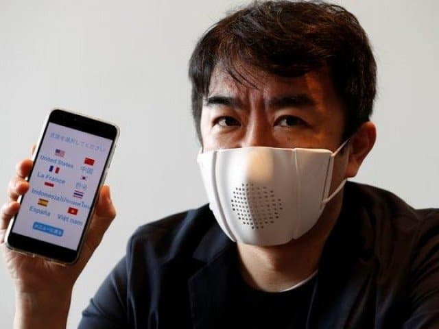 Japanese Startup Tech Company Uses Bluetooth To 'Connect' Face Mask And Smartphone